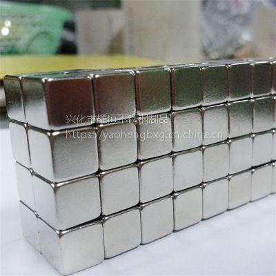 耀恒 厂家直销稀土永磁 钕铁硼强磁 智钻强力磁铁 磁钢 方形打孔强磁铁