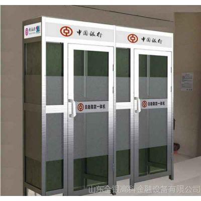 自助银行防护舱 自助银行防护舱多少钱