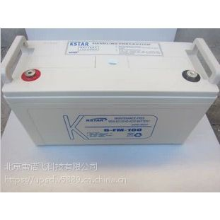 6-FM-120科士达蓄电池12V120A零售H批发