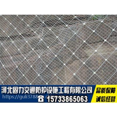 山西吕梁边坡防护工程@主动柔性边坡防护网@景区山体加固网