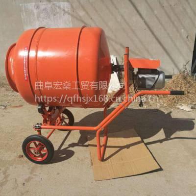 沙石小型混凝土搅拌机 移动式混泥土搅拌机