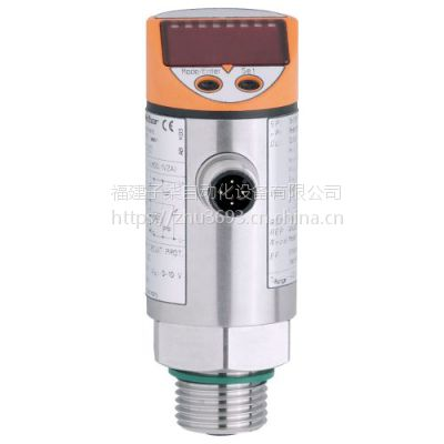 SR0150易福门IFM传感器原装,流量传感器的控制显示器 VS3000/24VDC,