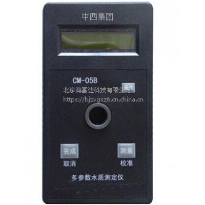 (WLY)中西多参数水质测定仪(测氨氮、亚硝酸) 库号:M216102
