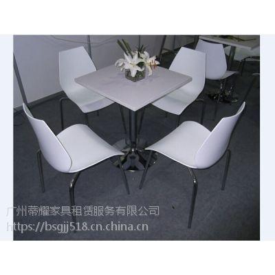 广东桌椅 面包凳租赁 广州蒂耀家具服务公司