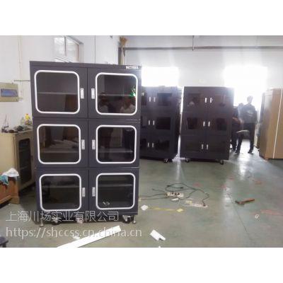 防潮箱首页-研发生产厂|CZ100|川场牌-北京直销中心