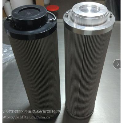 进口EPE液压油滤芯 1.0095 G25-AH0-0-M