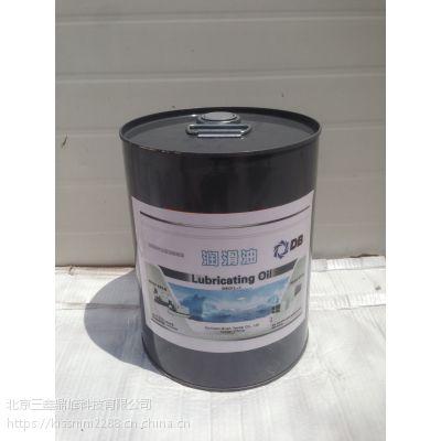 顿汉布什DB2冷冻油中央空调用油