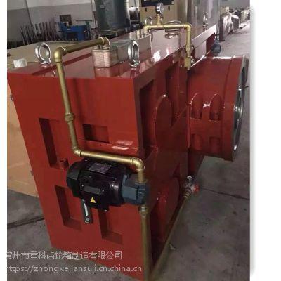 常州厂家直销ZLYJ420硬齿面减速机 塑料挤出机用减速箱