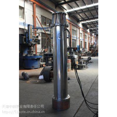500m3/h流量大型海水提升泵_316L材质不锈钢潜海水电泵_津奥特