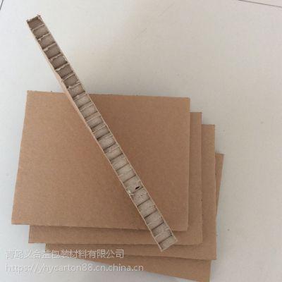 蜂窝纸板|蜂窝纸面板|青岛义合益蜂窝纸板厂家