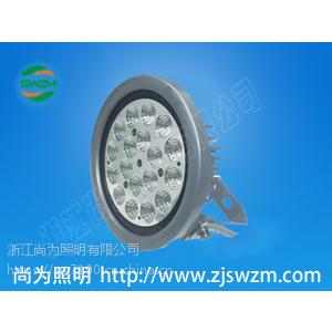 SW7140LED工作灯_尚为SW7140LED泛光灯50W/40W/30W