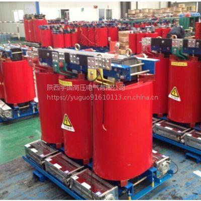SCB10-80KVA树脂绝缘干式变压器宇国高压电气直销