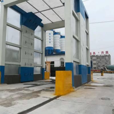 郑州道路运输车辆自动冲洗站NRJ-8米安装方案厂家13083663985