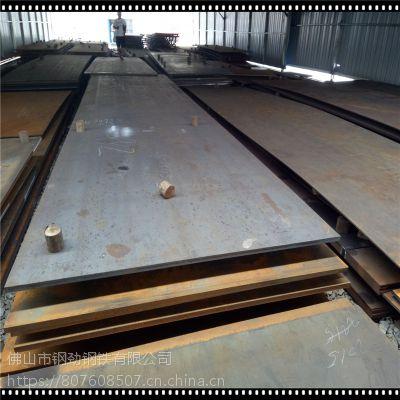 广州钢板-广州中厚板-广州船板-广州特厚耐磨钢板
