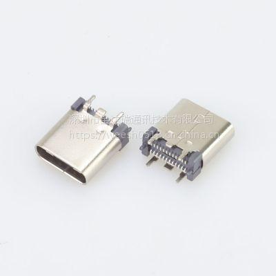 厂家type-c 16Pin直立式9.3母座 usb 3.1 type-c批发 接线端子JDR