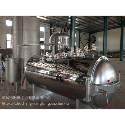 旺隆养殖场无害化处理设备化制机设备