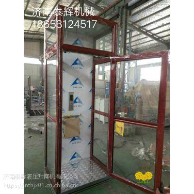 SJD固定式升降车两家可会员打折价操作简易平台专用楼层使用