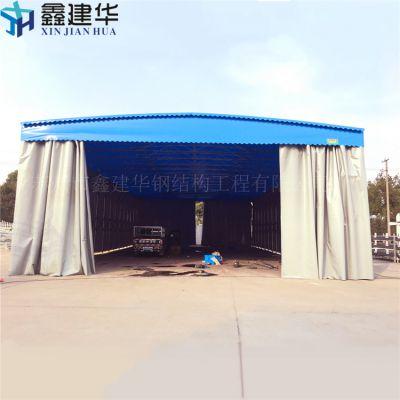 滨江移动式仓库雨棚推拉伸缩车棚在哪买电动悬空雨棚布定制鑫建华彩篷