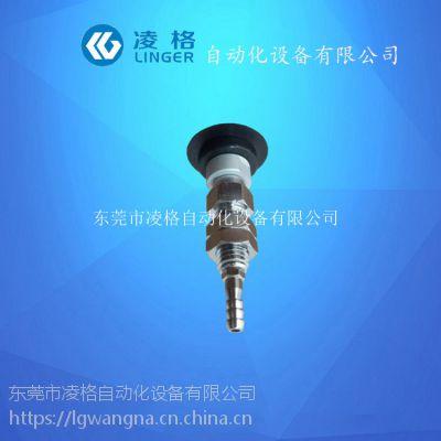 妙德单层薄型吸盘PATK PAYK-25/30A-N/S/NBR/SI硅橡胶吸嘴