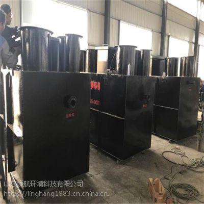 洗涤污水处理设备 山东领航价格公道