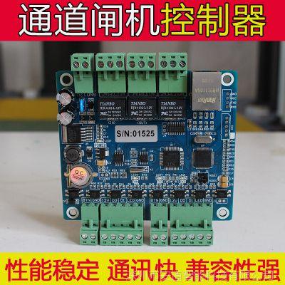 门禁控制器翼闸摆闸三辊闸控制面板智能通道闸机管理系统