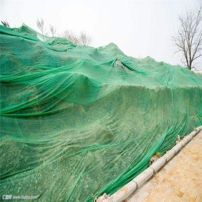 渣土覆盖网 2000目盖土网 绿色扬尘网