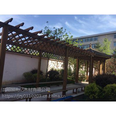 沈阳加兆亿樟子松防腐木厂家直销 定做3000mm×3000mm花架 葡萄架
