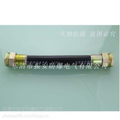 BNG- 防爆绕性管 乐清振安防爆电气