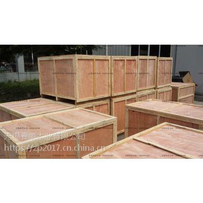 无锡羊尖【五金包装箱定做、胶合板木箱、机械包装箱】可上门量尺寸定做