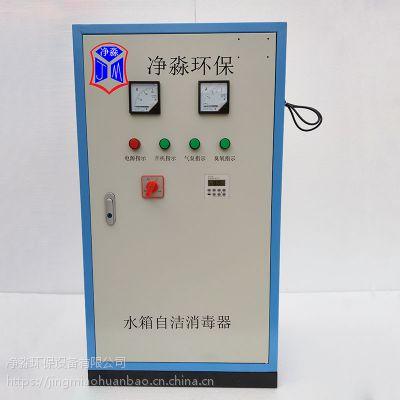 可贴牌生产上海SCII-5HB水箱自洁臭氧发生器