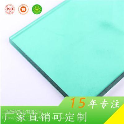 上海捷耐厂家定制 4.5mm透明pc耐力板 抗划伤