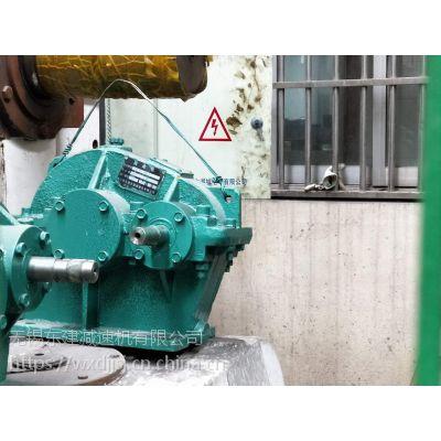 厂家直销东建软齿面轧机减速机ZD减速机