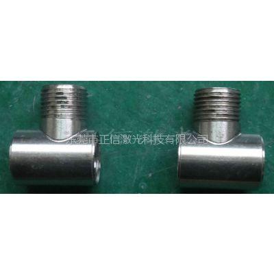 不锈钢三通管激光焊机五金三通管激光焊机