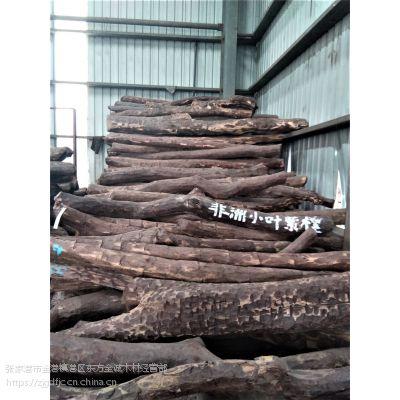张家港现货供应非洲小叶紫檀原木 小叶紫檀木料