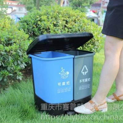 脚踏分类垃圾桶厂家,脚踏分类垃圾桶价格