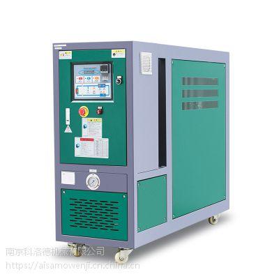PET塑料板片材挤出生产线控温机