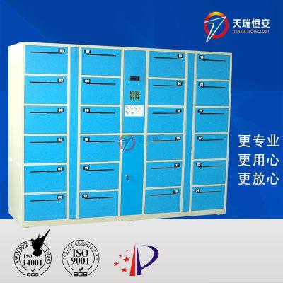 天瑞恒安 TRH-98 电子储物柜清箱代码,物流柜