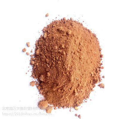 高效橡胶除味剂,橡塑去味剂,再生胶除臭剂,橡塑制品遮味产品,厂家直销批发