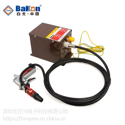 深圳白光BK4000离子风蛇 静电消除器