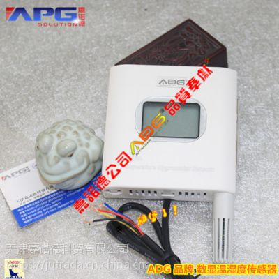 天津ADG无线高温温湿度变送器