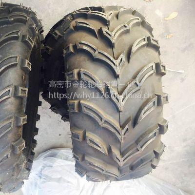 供应沙滩车草坪车轮胎25X8-12 ATV电动车轮胎 全新正品三包电话15621773182