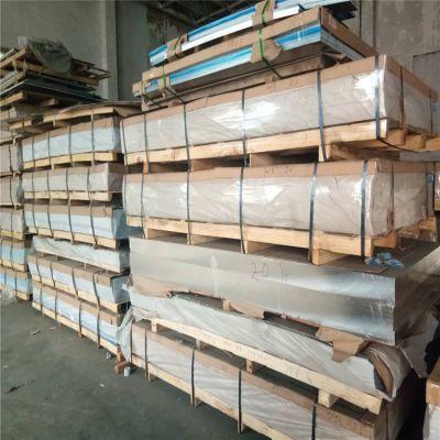 优质现货供应5754铝板 规格齐全 量大从优
