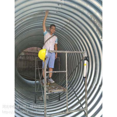 云南曲靖金属波纹涵管施工 钢制波纹管涵 市政管涵加固排水