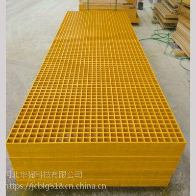 工厂排水沟盖板 38厚玻璃钢格栅 河北华强