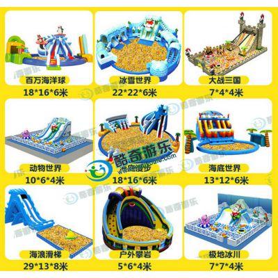 海洋球充气水池 夏天可做小孩游泳池两用