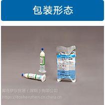 大量供应日立热熔胶 湿固型高粘性聚氨酯热熔胶 Hi-Purshot