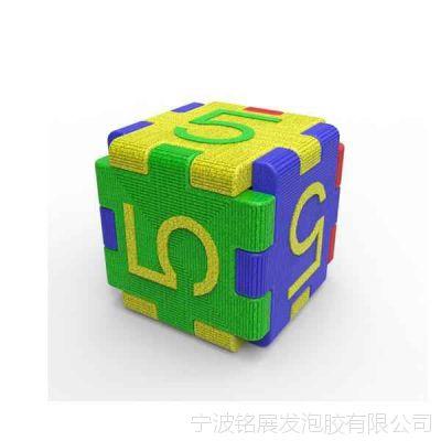 epp积木玩具