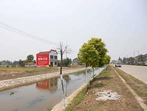襄阳墙体广告顾问、襄樊公交车户外广告、湖北墙体广告公司