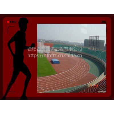 供应江苏、安徽、浙江等地区各地学校运动操场硅PU跑道施工