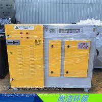 厂家直销 等离子光氧一体机 废气处理设备 光氧催化废气处理设备